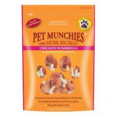 Pet Munchies Chicken Breast & Rawhide Dumbbells 80g