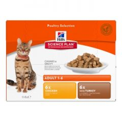 Hills Science Plan Feline Adult Poultry Selection Multipack 12x85g Wet Pouches